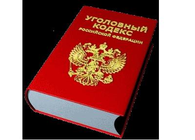 Адвокат по 158 статье УК РФ